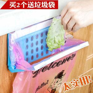 橱柜壁挂式垃圾袋支架 厨房免打孔折叠垃圾桶架子 垃圾袋收纳挂架