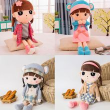 Lovely Phil plush toy doll Princess accompanies you to sleep with pillow doll Girl Doll
