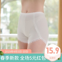 Lace Vertical Anti-Walking Safety Pants Summer Cotton Bottom Bottom Shorts Women's Underwear Mid-waist Flat Angle