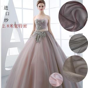 2.8米宽高密进口欧根纱 三根纱雪纱婚纱面料 蓬蓬裙布料双色硬纱