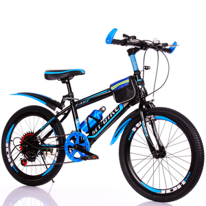 儿童<span class=H>自行车</span>男孩6-17岁学生单车18-20-22-24寸男女小孩变速山地车