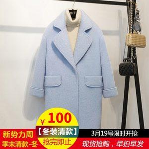 妃子 2018冬季新品时尚小清新毛呢外套中长款呢子<span class=H>大衣</span>女2185W1