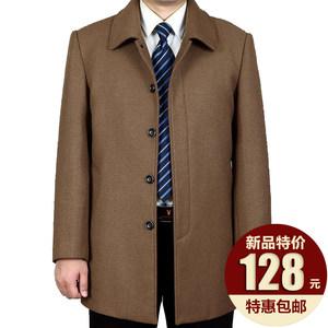中老年男装宽松休闲毛<span class=H>呢大衣</span>男士中长款翻领呢子外套风衣秋冬款厚