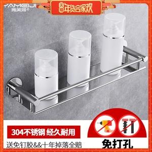 雅美姬免打孔304不锈钢浴室镜前置物架卫生间卫浴<span class=H>用品</span>收纳化妆架