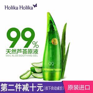 韩国HOLIKA惑丽客 99%天然牛角<span class=H>芦荟胶</span> 舒缓�ㄠ�补水保湿面膜250ml