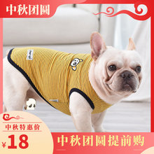Teddy Dog Pet Stripe vest Puppy clothes Summer Fighting Thin Golden vest Small Dog Summer