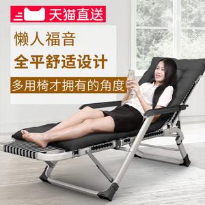 享趣躺椅<span class=H>折叠</span><span class=H>床</span>单人家用<span class=H>午休</span>午睡办公室简易陪护靠椅子便携多功能