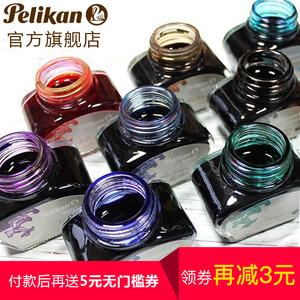 高性价比 62.5ml大瓶装德国进口pelikan百利金4001钢笔<span class=H>墨水</span>彩墨非碳素不堵笔