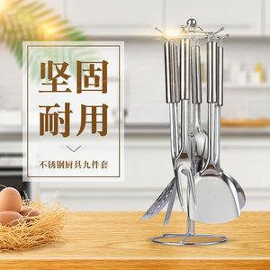 家用不锈钢七件套<span class=H>锅铲</span>套装防烫炒菜铲子勺子汤勺铲子厨具厨房炊具