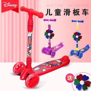 迪士尼儿童<span class=H>滑板车</span>3-6-12岁男孩女孩滑轮车1小孩溜溜车宝宝滑滑车2