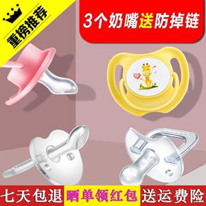 新生儿一体式全硅胶玩偶安抚<span class=H>奶嘴</span>超软断奶新生防咬初生大号安慰。
