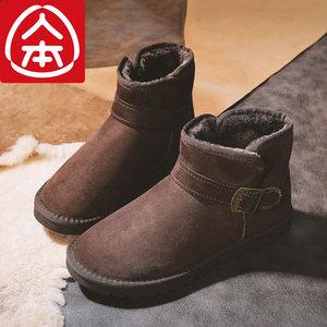 人本冬季<span class=H>鞋子</span>情侣雪地靴短筒靴子保暖棉靴男鞋加绒棉鞋休闲短靴潮