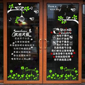 欢迎光临推拉玻璃门贴画美发店铺墙壁橱窗服装奶茶创意装饰<span class=H>墙贴</span>纸