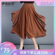 Chiffon Broad-legged Pants, Spring and Summer Leisure Pants, Women's Trousers, Long Pants, Loose, High waist, Large Size, Seven-minute Beach Pants and Skirts