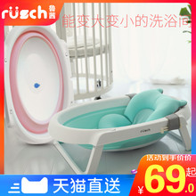 Reckless baby folding tub baby tub children can sit lie bath universal multifunctional neonatal supplies