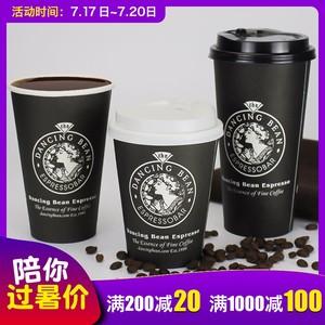 奶茶一次性带盖纸杯热饮 咖啡杯 豆浆杯 饮料打包杯100只加厚定做