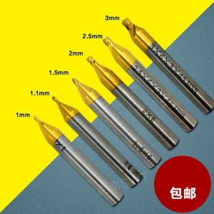 多功能耗材打孔机钛合金立式配钥匙机钻头铣刀用刃具机内铣刀百姓