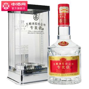 中酒网 52度五粮液1995专卖店500ml 浓香型高度国产白酒礼盒