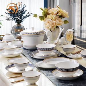 自由组合盘碗DIY西式骨瓷碗碟套具配套汤锅汤勺自选餐具碗盘