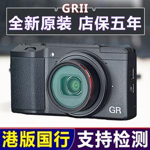 现货Ricoh/理光 GR II GRII<span class=H>数码</span>相机GR2代胶片卡片机grii全新原装