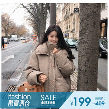 Fan Zhiqiao Chequered Cotton Short Women's Autumn and Winter 2019 New Thickened Heating Collar Cotton Coat