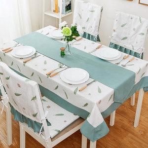 现代简约<span class=H>餐桌椅</span>垫椅套套装家用棉麻小清新桌布布艺长方形北欧餐厅
