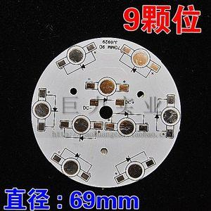 9颗位 直径69mm 大功率<span class=H>LED</span>灯珠铝基板 圆形白色铝基板 串联<span class=H>电路板</span>