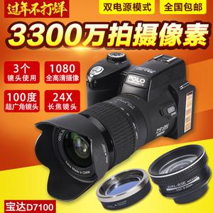 3300万像素高清长焦<span class=H>数码</span>照相机摄像机家用旅游类单反包邮特价镜头