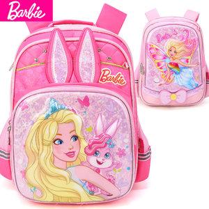<span class=H>芭比</span>小学生书包1-4年级儿童护脊小孩减负双肩包女童可爱卡通背包