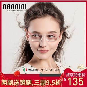 领15元券购买品牌便携进口智能时尚老花镜折叠无框高清老花眼镜男女老光眼镜