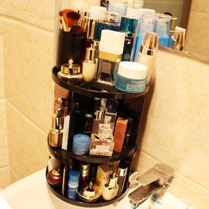 旋转化妆品<span class=H>收纳盒</span>家用桌面梳妆台护肤品口红置物架亚克力化妆盒