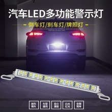 Applicable to Honda JADE Jed reversing lamp LED rogue lamp super bright reversing auxiliary lamp refitting