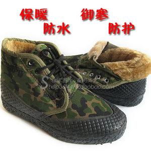 包邮正品3520男鞋<span class=H>棉鞋</span>棉靴保暖鞋迷彩防水胶鞋99作训防寒鞋抗寒靴