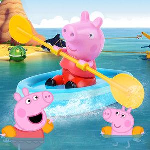 小猪佩奇划船划艇婴儿童抖音同款洗澡玩具宝宝戏水泡澡佩琪的花洒