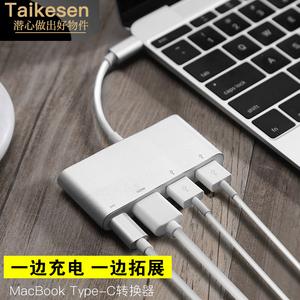 苹果笔记本电脑Type-C扩展坞拓展usb转接头适用小米华为Mate10/P20手机雷电3转HDMI配件MacBookPro转换器VGA