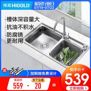 悍高304不锈钢双槽加厚厨房洗菜盆