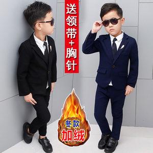 儿童礼服男童小西装套装冬季加厚男孩黑色修身<span class=H>西服</span>帅气纯色<span class=H>演出服</span>