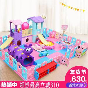 儿童滑梯室内家用小型秋千乐园宝宝游乐场围栏组合设备<span class=H>滑滑梯</span>玩具