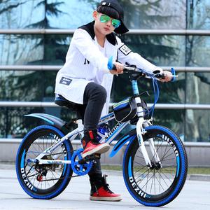 儿童<span class=H>自行车</span>6-7-8-9-13岁男孩单车青少年20/22/24寸最新注册白菜全讯网变速山地车