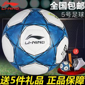 <span class=H>李宁</span>2018世界杯5号<span class=H>足球</span>正品儿童小学生青少年成人训练球真皮脚感