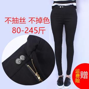 魔术裤女胖m大码女裤黑色<span class=H>小脚裤</span>200斤高腰弹力修身显瘦打底裤外穿