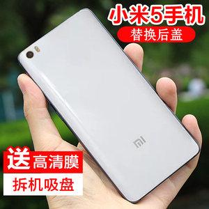 小米5后盖手机外壳米5电池后盖mi5<span class=H>手机壳</span>后壳替换原装陶瓷背盖壳