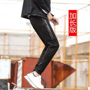 春秋防风高个子加长男裤哈伦120cm卫裤长腿裤子运动<span class=H>休闲裤</span>束脚