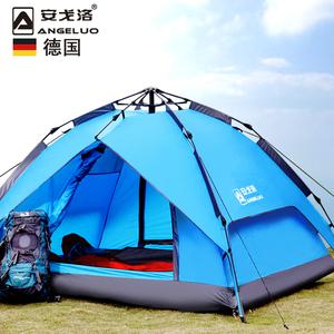 领30元券购买德国安戈洛帐篷户外3-4人全自动野营双人2人加厚防雨露营登山帐篷