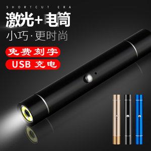 二合一大功率激光灯强光<span class=H>手电</span>筒USB可充电红外线镭射笔指示教鞭绿