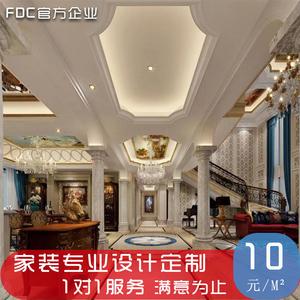 家装室内装修设计师轻奢欧式平层小户型旧房翻新服务三居室效果图