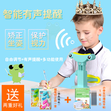 Cat Prince prevents myopia sitting posture orthodontic device for primary school children writing posture visual protection frame correcting scaffolding device for students writing homework prevents bowing head and corrects posture writing frame with child sitting posture