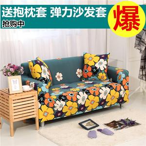 全包<span class=H>沙发套</span>万能套老式皮沙发罩全盖防滑弹力沙发垫巾夏季布艺四季