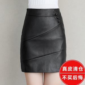 2019新款海宁皮裙半身裙春季女士中长款<span class=H>包臀裙</span>大码一步裙皮短裙