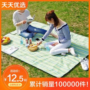 户外便携野餐垫防潮垫 可折叠野餐布春游<span class=H>垫子</span>牛津布防水野炊地垫